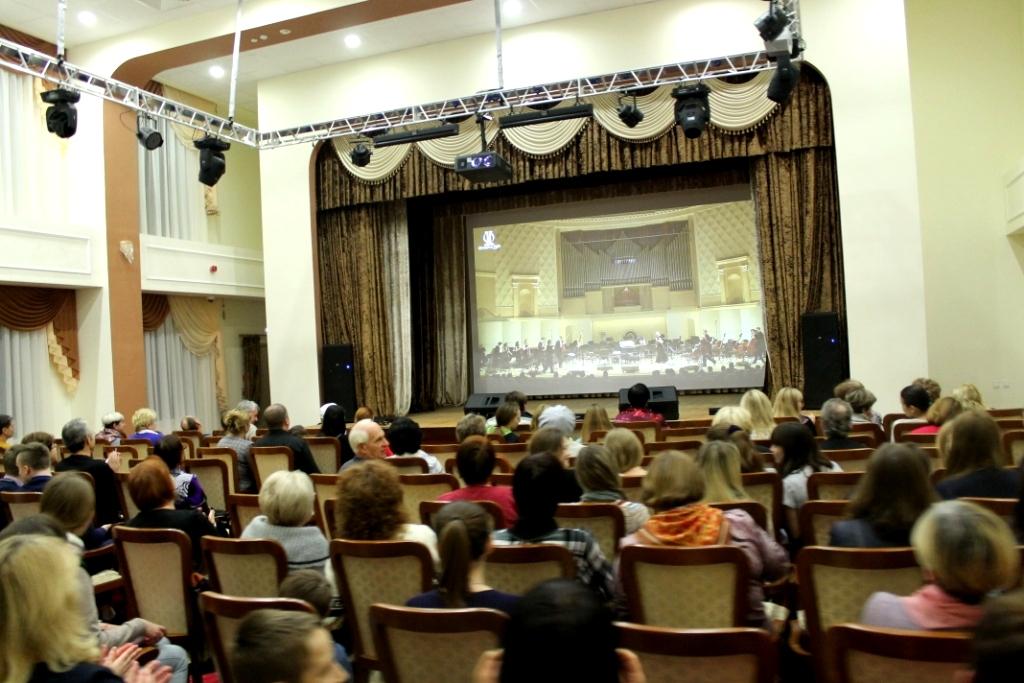 Проект Московской и Белгородской филармоний Всероссийский виртуальный концертный зал
