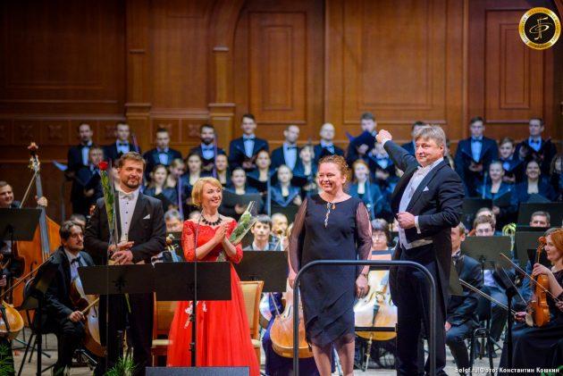 симфонический оркестр белгородской филармонии